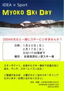 skiday-001